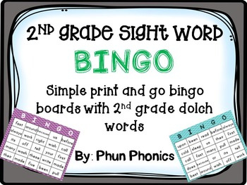 2nd Grade Sight Word Bingo
