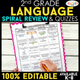 Second Grade Language Homework ENTIRE YEAR } EDITABLE