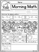 2nd Grade Spring Morning Math