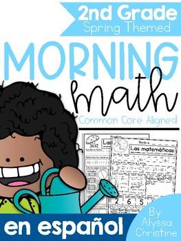 2nd Grade Spring Morning Math in Spanish