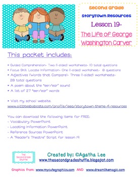 2nd Grade Storytown - Lesson 19 Study Pack (The Life of Ge