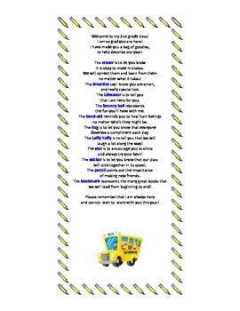 2nd Grade Survival Kit Poem