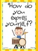 2nd Grade Wonders Reading ~ Unit 3 Week 5 ~ Express Yourself