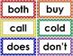 2nd Grade Word Wall Cards (Polka Dot)