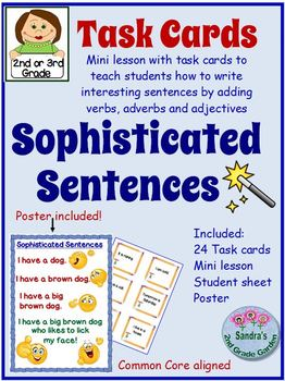 "2nd Grade Writing ""Sophisticated Sentences"" Common Core Le"