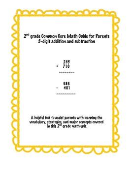2nd grade Common Core Parent Resource-3 digit addition/sub