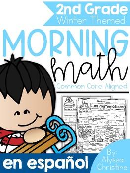 2nd grade Winter Themed Morning Work in SPANISH