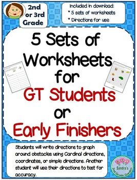 2nd or 3rd Grade Worksheets for GT or Early Finishers / Gr