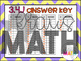 3.4J: Relating Multiplication and Division STAAR Test-Prep