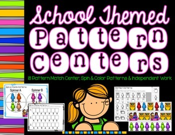 3 Back to School Pattern Centers