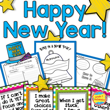 Happy New Year {Resolutions, Skills Review, Time Capsule,