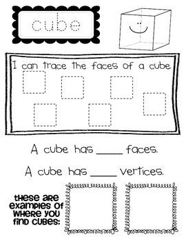 3-D Shape Student Worksheets