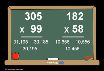 3 Digit Times 2 Digit Multiplication PowerPoint Quiz - Mat