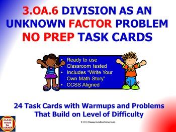 3.OA.6 Math 3rd Grade NO PREP Task Cards—DIVISION AS AN UN