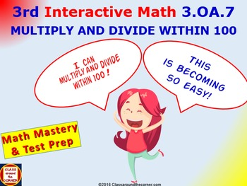 3.OA.7 Grade 3 Math Interactive Test Prep– FLUENTLY MULTIP