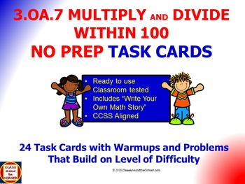 3.OA.7 Math 3rd Grade NO PREP Task Cards—FLUENTLY MULTIPLY