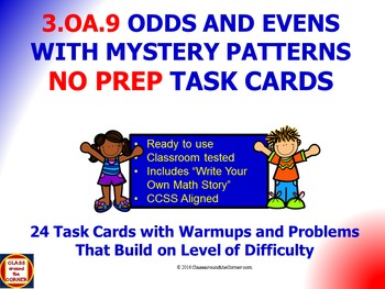 3.OA.9 Math 3rd Grade NO PREP Task Cards—PROPERTY OF OPERA