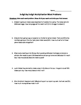 3-digit by 2-digit Multiplication Word Problems
