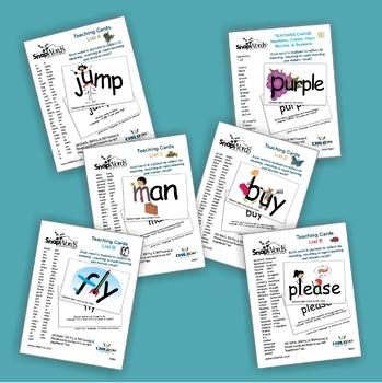 306 SnapWords® Sight Word Teaching Cards