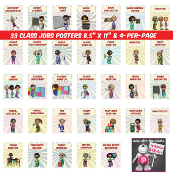 33 Superhero Class Jobs Posters, Letter Size & 4-Per-Page