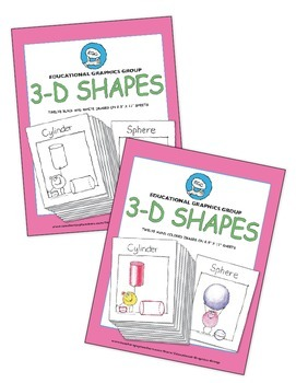"3D Shapes 8.5"" x 11"" BUNDLE"