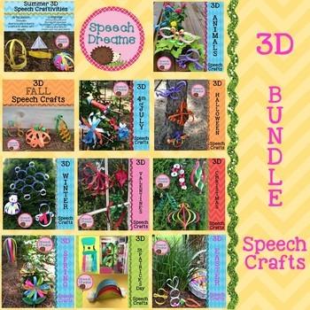 3D Speech Therapy Crafts BUNDLE {articulation & language}