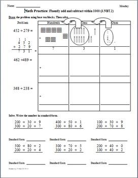 Math Plans & Sheets(3.NBT.2)Add&Subtract -3rd Grade Common