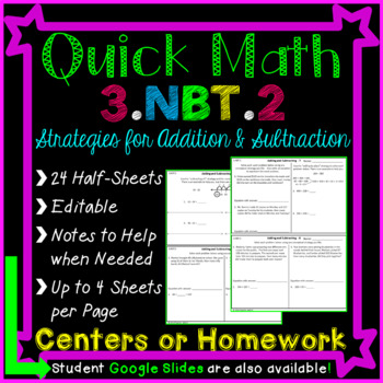 3.NBT.2 - Addition and Subtraction Strategies Homework or