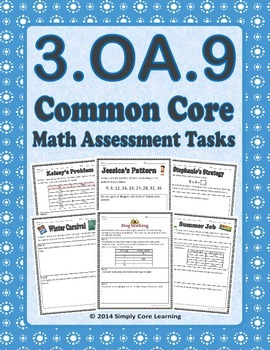 3.OA.9 Common Core Math Assessment Tasks