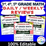3rd, 4th, 5th Grade Daily/Weekly Spiral Math Review - Comm