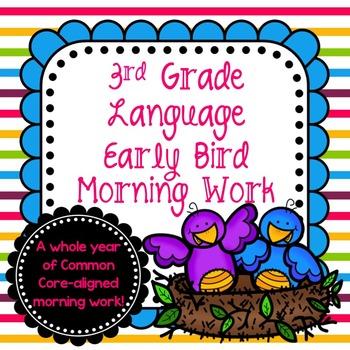 3rd Grade 36 Week Language Morning Work Bundle (Common Cor