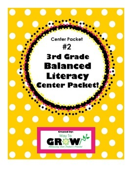 3rd Grade Balanced Literacy Center Packet #2
