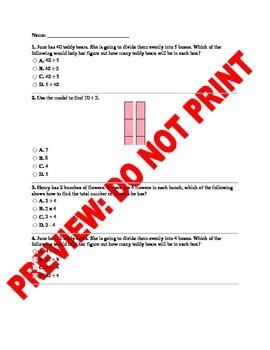 3rd Grade CCSS Model Multiplication and Division Assessmen