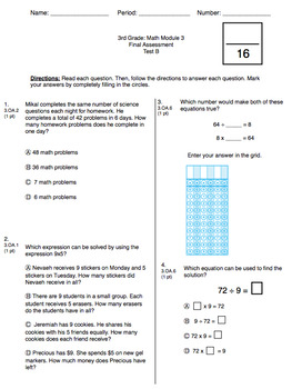3rd Grade CCSS Multiplication & Division Math Test (Eureka