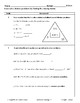 3rd Grade Common Core Math Assessment with Marzano Scales