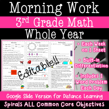 3rd Grade Math Morning Work
