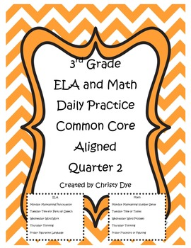 3rd Grade Daily Spiral Review ELA and Math Printables - Qu