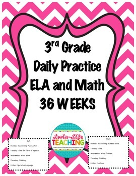 3rd Grade Daily Spiral Review Printables for ELA and Math-