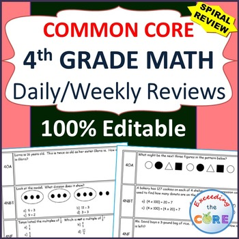 4th Grade Daily / Weekly Spiral Math Review {Common Core}
