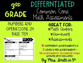 (3rd Grade) Common Core Math Assessments: Differentiated &