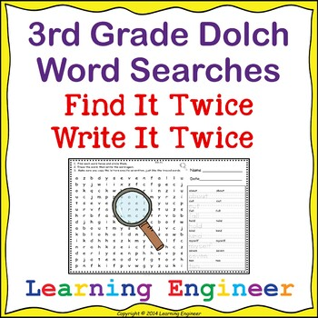3rd Grade Word Search Worksheets (Dolch Sight Words) Word Puzzles