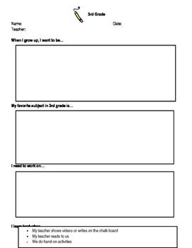 3rd Grade End of School Year Reflection Sheet