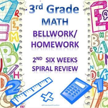 3rd Grade Math Bellwork 2nd Six Weeks