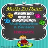 3rd Grade Math In Focus-Bar Models with Multiplication & D