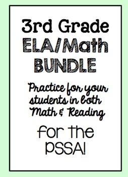 3rd Grade PSSA Bundle ELA & Math Practice