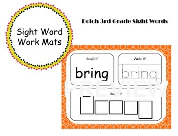 3rd Grade Sight Word Work Mats