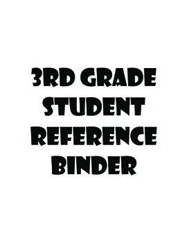 3rd Grade Student Reference Binder