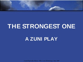 "3rd Grade Treasures ""The Strongest One"" Introductory PowerPoint"