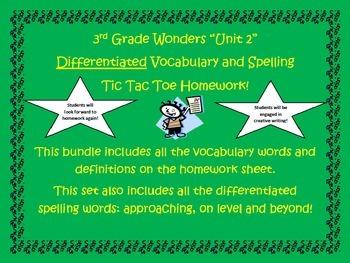 3rd Grade Wonders UNIT 2 Differentiated Vocabulary Spellin