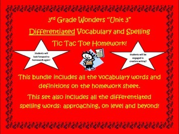 3rd Grade Wonders UNIT 3 Differentiated Vocabulary Spellin
